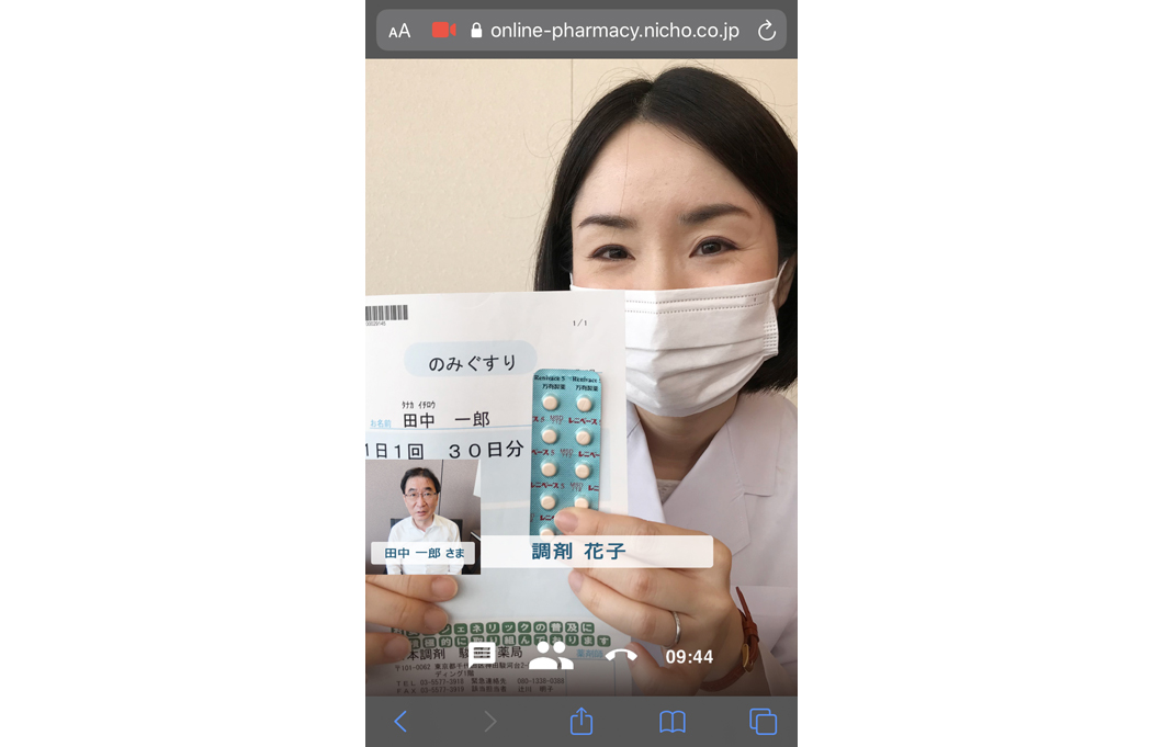 〈Patient screen〉 Video call