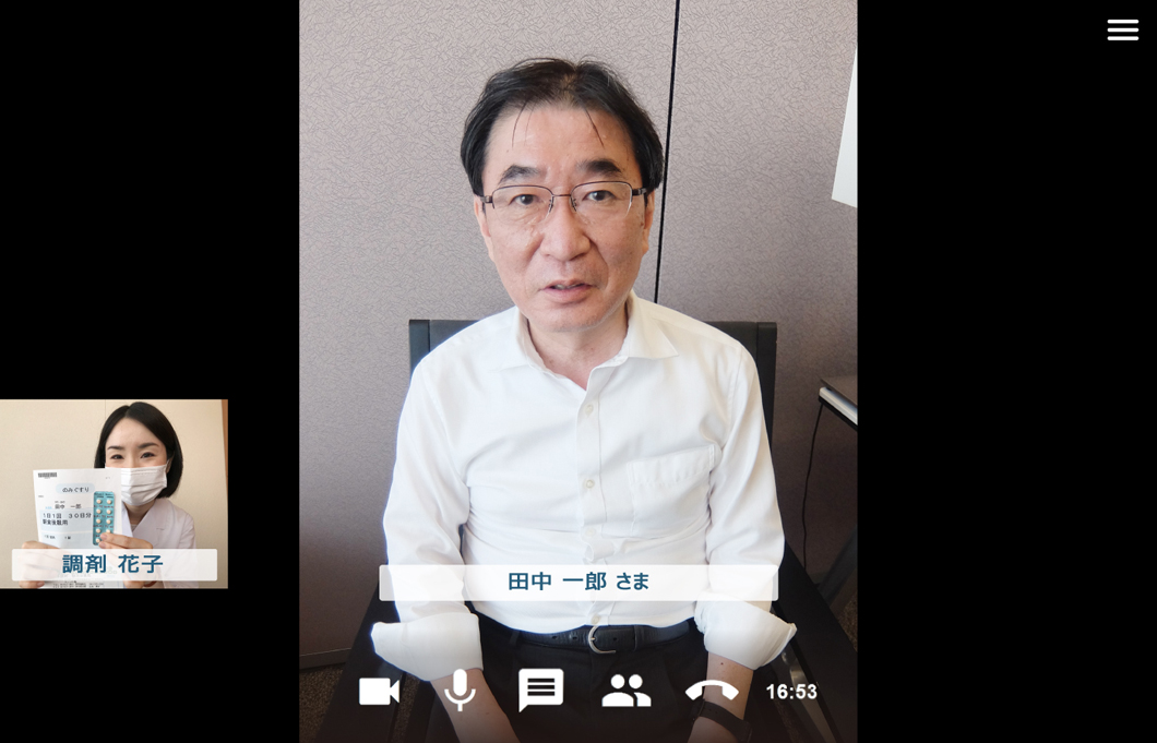 〈Pharmacy screen〉 Video call