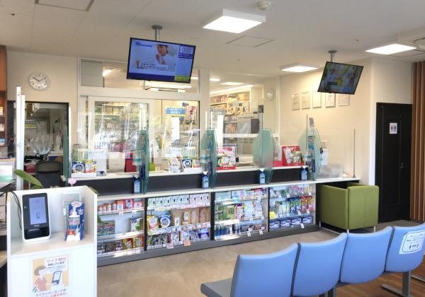 医療 センター 甲南