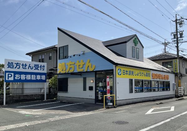 病院 浜松 労災